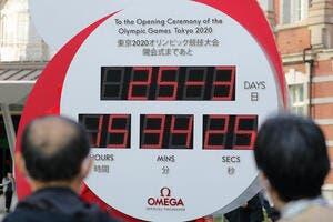 CIO : Les JO de Tokyo auront lieu du 23 juillet au 8 août 2021