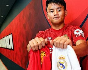 PSG : Leonardo se lance sur la piste de la pépite Kubo !