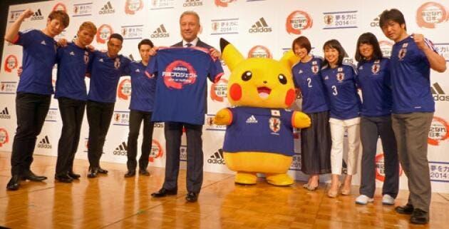 La mascotte de l 39 quipe du japon pour la coupe du monde va - La mascotte de la coupe du monde 2014 ...