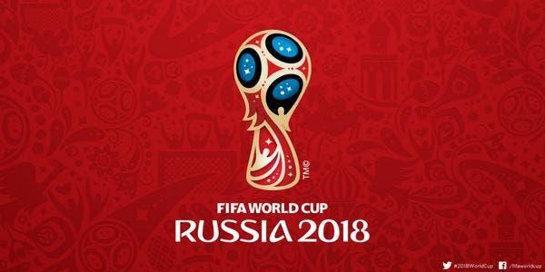 Mondial 2018 : Le logo officiel dévoilé