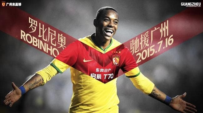 Robinho continue sa carrière en Chine