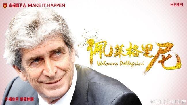 Mercato : Pellegrini entraîneur du Hebei China Fortune