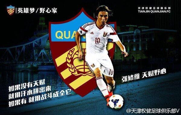 Un jeune chinois de l'OL s'engage...en Chine
