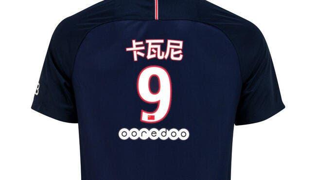 PSG : Un accord historique signé en Chine, le fair-play financier va adorer  !