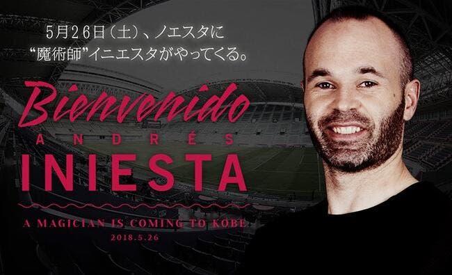 Officiel : Iniesta à Kobe, c'est signé !